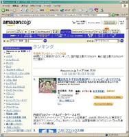 GW-20050601-145634.jpg