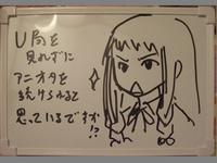 R0010970.JPG