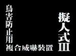 kakashi02.jpg